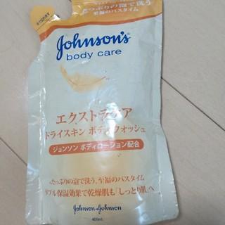 Johnson's - 廃盤品 ジョンソンボディウォッシュ