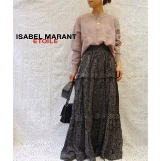 イザベルマラン(Isabel Marant)の新品今季購入イザベルマラン スカート34(ロングスカート)
