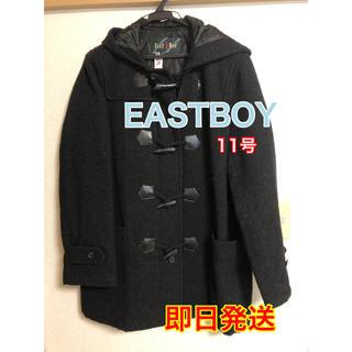 【クリーニング済】EASTBOY フード付きピーコート