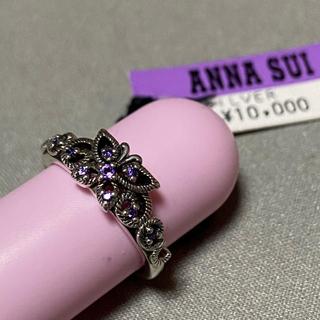アナスイ(ANNA SUI)のアナスイシルバーリング 新品未使用 7号(リング(指輪))