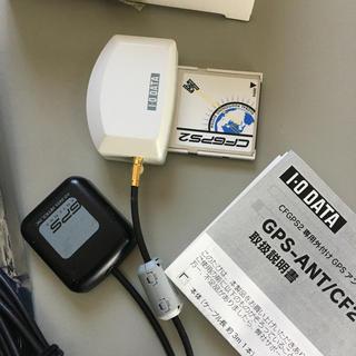 アイオーデータ(IODATA)のIODATE 外付け GPS アンテナ(その他)