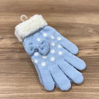 マザウェイズ(motherways)のマザウェイズ 女の子手袋①(手袋)