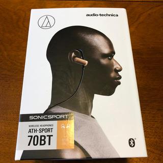 オーディオテクニカ(audio-technica)の【みみりん様専用】オーディオテクニカ Bluetoothイヤホン (ヘッドフォン/イヤフォン)