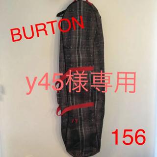 バートン(BURTON)のBORTON スノーボード ケース 156(バッグ)
