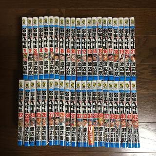 秋田書店 - 弱虫ペダル 1〜42巻 美品