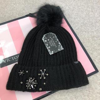 ヴィクトリアズシークレット(Victoria's Secret)の新品♡VICTORIA'S SECRET ニット帽(ニット帽/ビーニー)