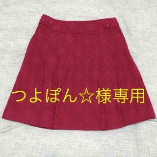 プーラフリーム(pour la frime)の専用  プーラフリーム ボルドースカート(ひざ丈スカート)