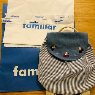 familiar - 【新品】familiar リュック ベビー