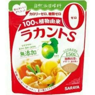 サラヤ(SARAYA)のノンカロリー甘味料 ラカントS 顆粒 150g(ダイエット食品)