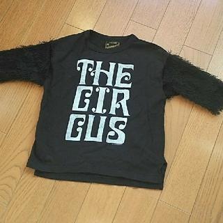 ゴートゥーハリウッド(GO TO HOLLYWOOD)のGO TO HOLLYWOOD  フリフリTシャツ 130(Tシャツ/カットソー)