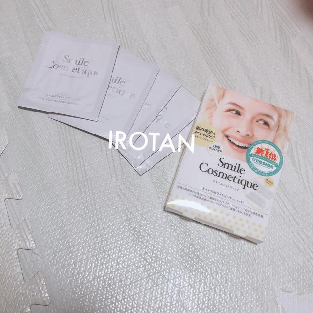 Smile Cosmetique - スマイルコスメティック ティースホワイトパックの通販