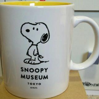スヌーピー(SNOOPY)のレア!(マグカップ)