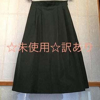 グローブ(grove)のgrove  ミモレスカート   ☆未使用(ロングスカート)