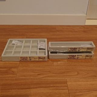 MUJI (無印良品) - 新品未使用  無印良品 ベロア内箱仕切 3個セット