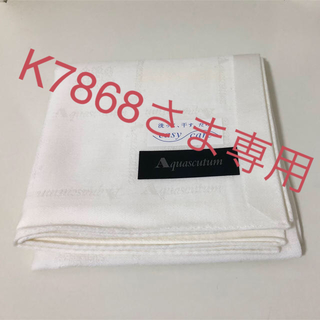 アクアスキュータム(AQUA SCUTUM)のK7868さま専用 アクアスキュータム (ハンカチ/ポケットチーフ)