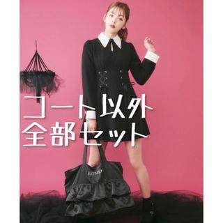 イートミー(EATME)の♡ EATME 福袋 セット販売 ♡(セット/コーデ)