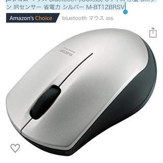 エレコム(ELECOM)のエレコム マウス Bluetooth (iOS対応) Sサイズ 小型 3ボタン(PC周辺機器)