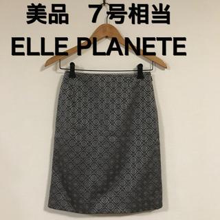 エルプラネット(ELLE PLANETE)の美品 ELLE PLANETE エレガント♪  スカート   36(ひざ丈スカート)