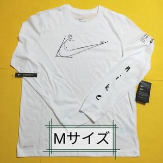 ナイキ(NIKE)のNIKE ナイキ ロンT スウォッシュロゴTシャツ Mサイズ、ドライフィット(Tシャツ/カットソー(七分/長袖))