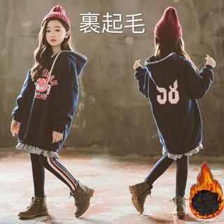 KWBA035秋冬子供服重ね着風 裏起毛 トレーナーワンピース(120-170)(ワンピース)