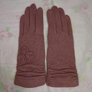 アンテプリマ(ANTEPRIMA)のアンテプリマ✨タッチパネル対応ローズジャージ手袋(手袋)