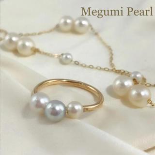 ◆新作◆ K18YG あこや真珠3連パールリング(リング(指輪))