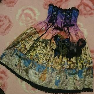 アリスアンドザパイレーツ(ALICE and the PIRATES)のコルセットスカート&カチューシャ(ひざ丈スカート)