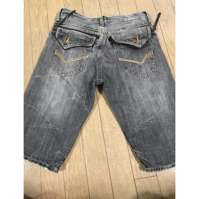 しまむら(シマムラ)のメンズデニムパンツ メンズのパンツ(デニム/ジーンズ)の商品写真
