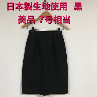 まい様専用♡美品 日本製生地使用◎ シンプル 膝丈スカート 7号相当 ブラック(ひざ丈スカート)