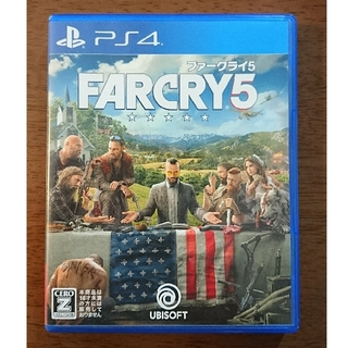 プレイステーション4(PlayStation4)のFARCRY5 (ファークライ5)(家庭用ゲームソフト)