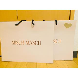 ミッシュマッシュ(MISCH MASCH)のミッシュマッシュ 紙袋 ショッパー(ショップ袋)