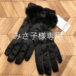 アンテプリマ(ANTEPRIMA)のANTEPLIMA  手袋 スマートフォン対応 (ブラック)(手袋)