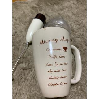 スターバックスコーヒー(Starbucks Coffee)の【新品未使用】ミルクフローサー、クレマメーカー(調理道具/製菓道具)