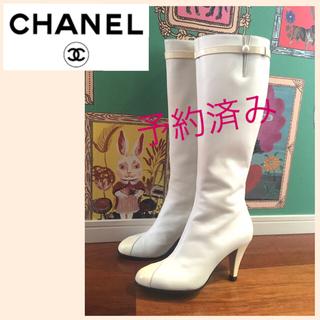 シャネル(CHANEL)のCHANEL シャネル ココマーク  ロングブーツ ホワイト 白 ベルト(ブーツ)