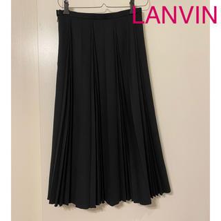 プラダ(PRADA)の[LANVIN]圧巻の贅沢プリーツ ロングスカート(ロングスカート)