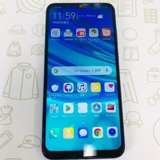【B】Huawei nova lite3 /POT-LX2J/32/SIMフリー(スマートフォン本体)