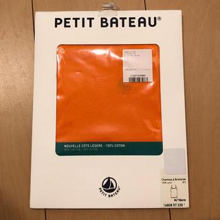プチバトー(PETIT BATEAU)のプチバトー キャミソール ※お値段交渉受け付けます(キャミソール)