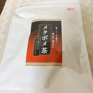 ティーライフ(Tea Life)のメタボメ茶  1袋(4.5g×30個入り)(健康茶)