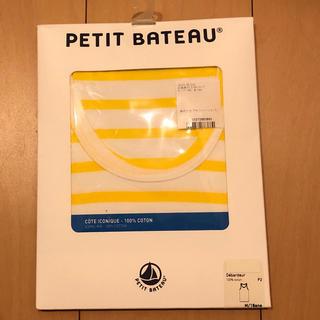 プチバトー(PETIT BATEAU)のプチバトー タンクトップ ※お値段交渉受け付けます(タンクトップ)