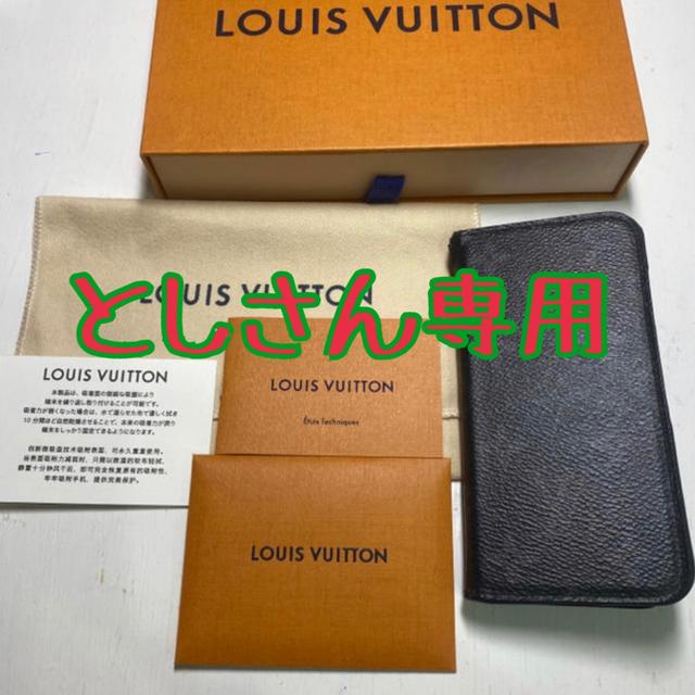 LOUIS VUITTON - ルイヴィトン iPhonex スマホケースの通販