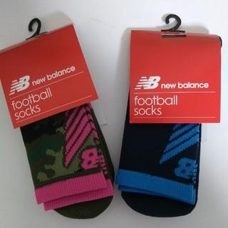 ニューバランス(New Balance)の新品 New Balanceのソックス2足セット(ソックス)