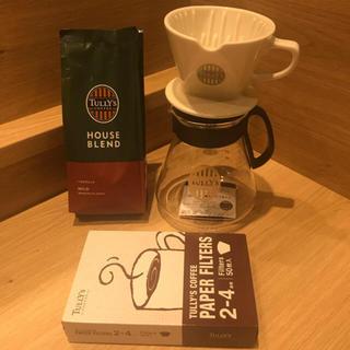タリーズコーヒー(TULLY'S COFFEE)のタリーズ コーヒーセット(その他)