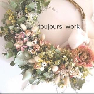 ドライフラワーリース◇◇natural  flower◇◇◇(ドライフラワー)