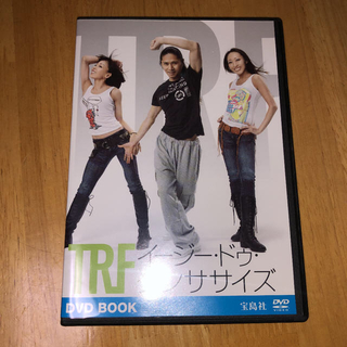 タカラジマシャ(宝島社)のTRF イージー・ドゥ・ダンササイズDVD BOOK ESSENCE(スポーツ/フィットネス)