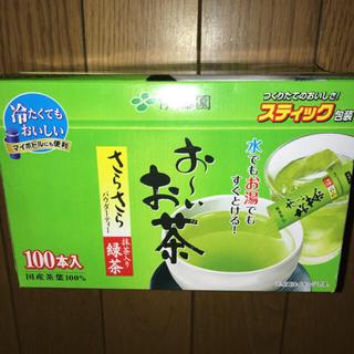 伊藤園 - 伊藤園 おーいお茶 粉末緑茶 100本入り