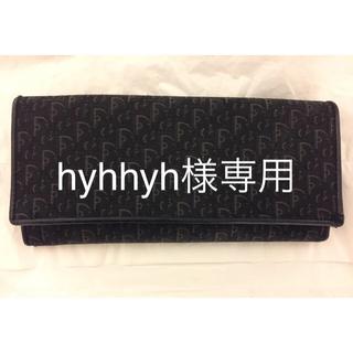クリスチャンディオール(Christian Dior)のクリスチャンディオール 長財布(財布)