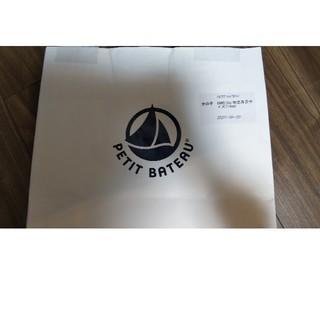 プチバトー(PETIT BATEAU)のプチバトー福袋(その他)