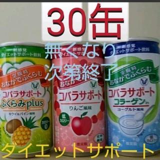 タイショウセイヤク(大正製薬)のコバラサポート4種類合計32本おまけ付き (ダイエット食品)