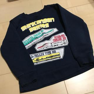 新幹線 裏起毛トレーナー110(Tシャツ/カットソー)