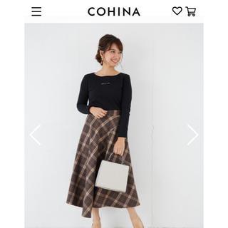 ランダムハムチェックスカート cohina(ロングスカート)